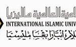 Universiti-Islam-Antarabangsa-Malaysia-UIAM