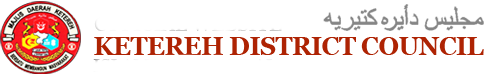 Majlis Daerah Ketereh